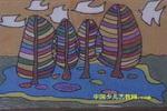 椭圆的联想树林儿童画