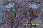 美女舞儿童画