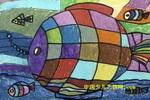 胖头鱼和娃娃儿童画