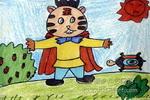老虎大王油画棒儿童画