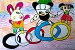 一起庆奥运儿童画