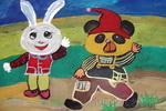 儿童 水粉画/兔和熊儿童画作品欣赏