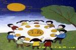 中秋月圆更圆儿童画