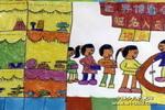 世博会儿童画作品欣赏