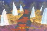 森林中的精灵儿童画