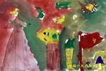 幸福的生活儿童水粉画