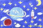 神秘的宇宙儿童水粉画