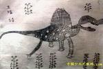 大叫的恐龙儿童画