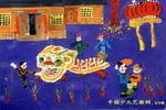 中国年儿童水粉画