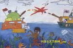 城门失火,殃及池鱼儿童画