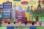 我理想中的城市儿童画作品欣赏