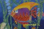 畅游海底儿童水粉画