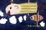 我也要学杨利伟叔叔儿童画