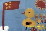我们也来升国旗儿童画