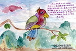 奇闻―鹦鹉赞美十六大儿童画作品欣赏