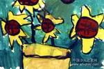 葵花朵朵开儿童画