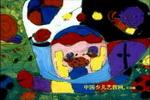 蜗牛壳里的秘密儿童画