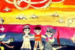 友好、和平儿童画作品欣赏