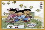 画祖国儿童画