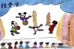 杂技表演儿童水墨画