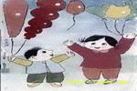 放气球儿童画
