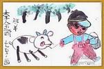 放羊儿童水墨画