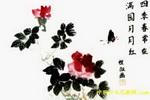 四季春常在满园月月红儿童画