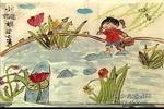 小姑娘过小溪儿童画图片