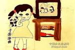 看电视儿童水墨画