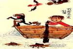 划船儿童水墨画