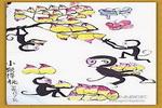 小猴得桃儿童画