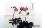 荷花与蜻蜓儿童水墨画