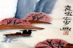 山水桃花儿童画作品欣赏