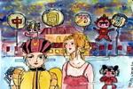 魅力中国儿童画作品欣赏