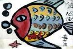 吃人的大鱼儿童画图片