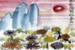 南山菊儿童画图片