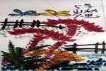 鸡冠花儿童画6幅