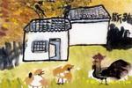 农村小院儿童画