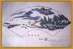 仿古山水(扇面)儿童画