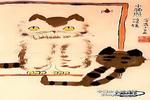 小猫照哈哈镜儿童画作品欣赏