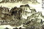 桂南白洲花石嶂儿童画图片