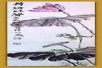 荷塘蛙声儿童水墨画