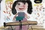 小演奏家儿童画2幅
