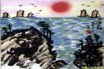 《大海太阳》儿童画