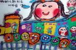 《七彩小列车》儿童画