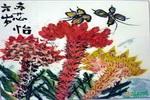 《美丽的花》儿童画