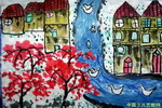 《可爱的家乡》儿童画