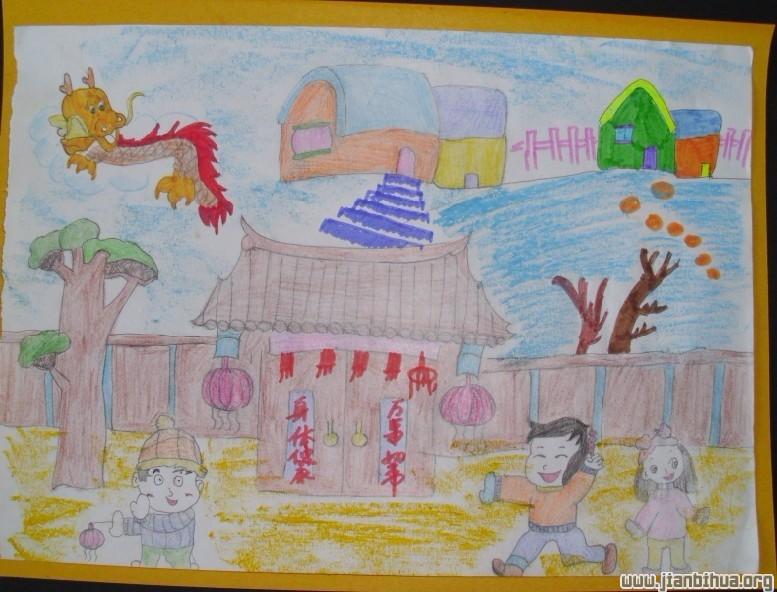 欢度春节儿童画3幅