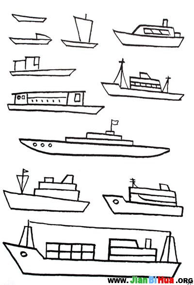 轮船简笔画的画法