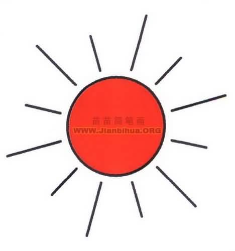 太阳简笔画图片教程